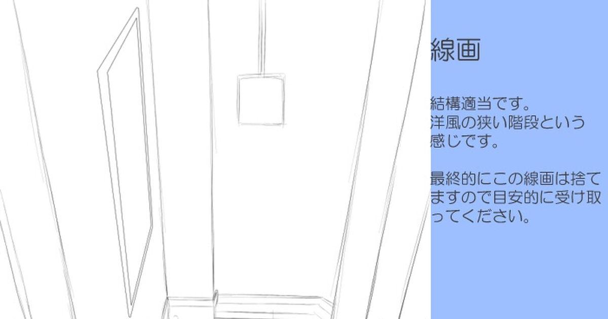 【講座】「SAIで背景の塗り」漫画/吉田鳶牡 [pixiv]