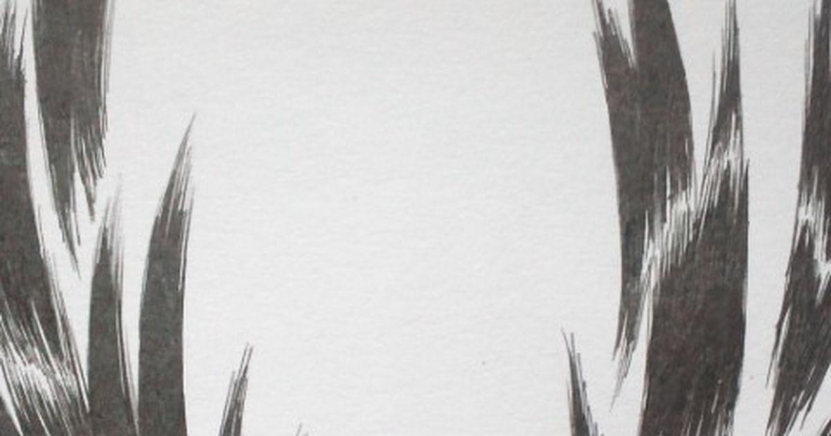 翼 アクセラレータ 白い