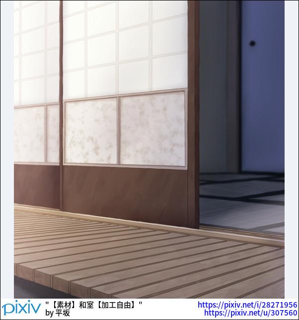 【素材】和室【加工自由】
