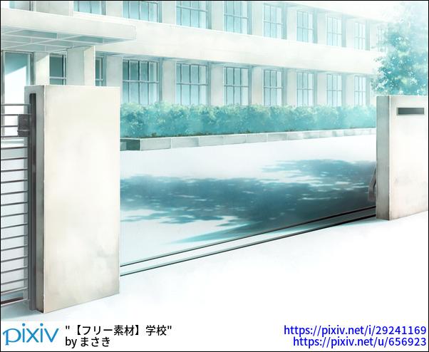 学校の正門