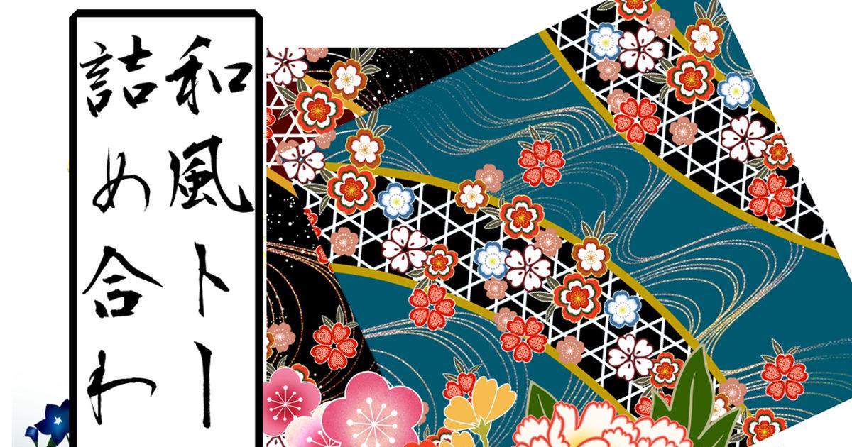 【オリジナル】「【フリー素材】*和柄2」漫画/柳猫 [pixiv]