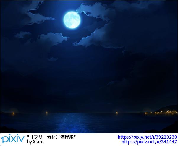 月と海岸線