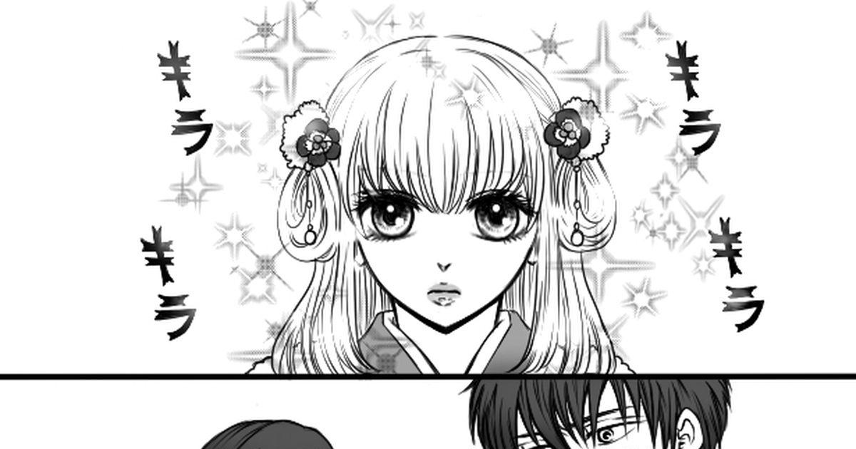 銀魂 pixiv 土 銀 漫画