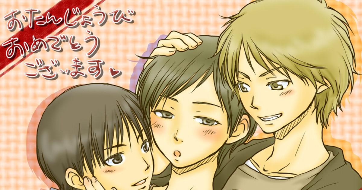 Akashi/Kuroko, Kurokos Basketball BL fanwork