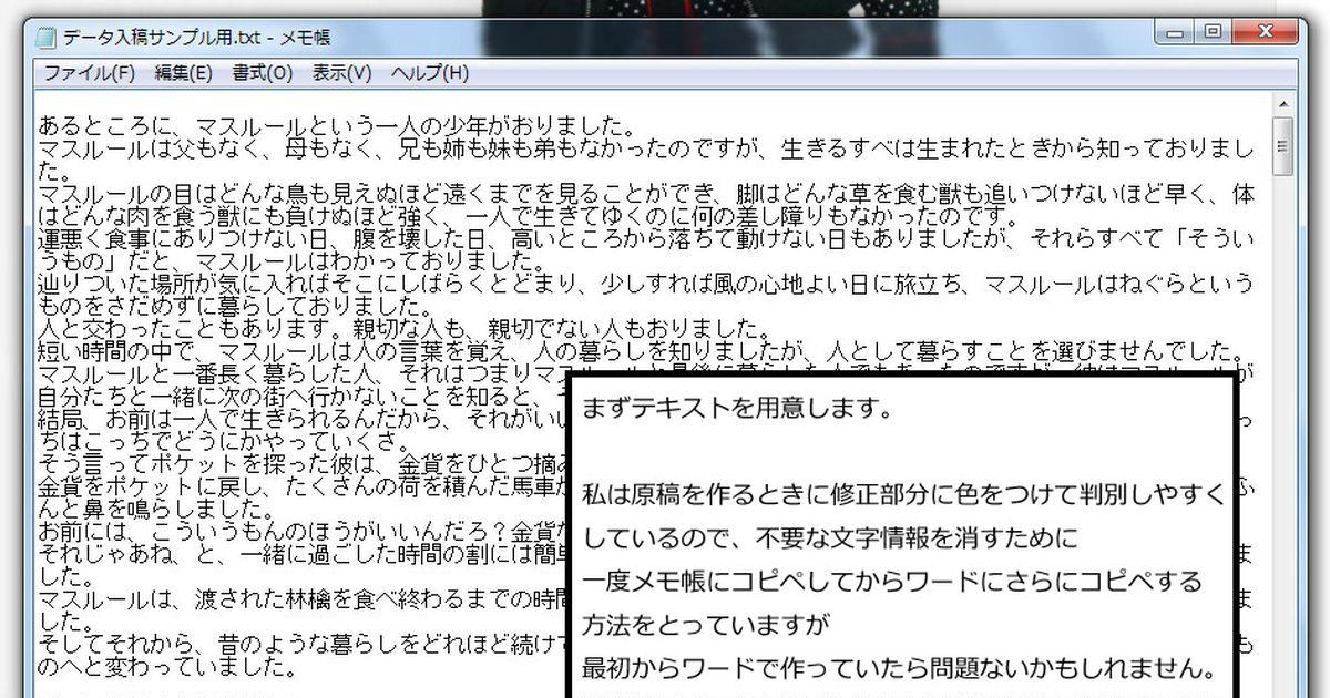 php 変換 word pdf