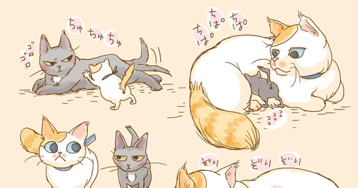レオ 猫 漫画 pixiv