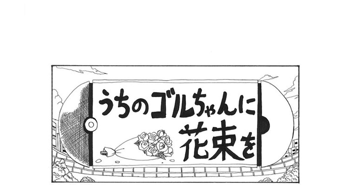 ポケモン 漫画 pixiv ゴルダック