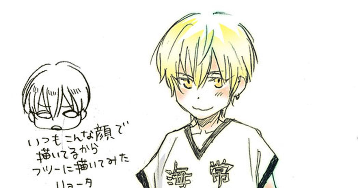 Kurokos Basketball BL fanwork, yaoi, kikuro / 黄黒他ログ - pixiv