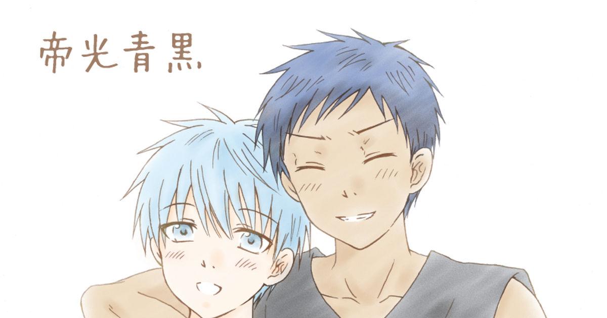 青黒 漫画 pixiv