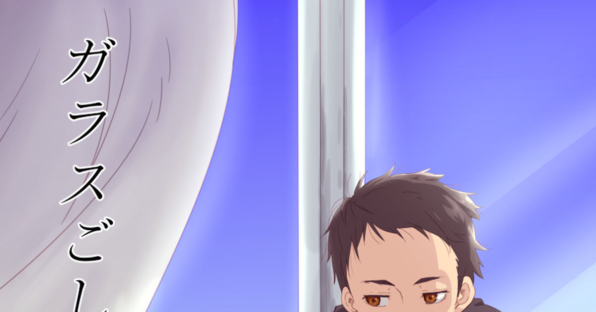 http://embed.pixiv.net/decorate.php?illust_id=49391399