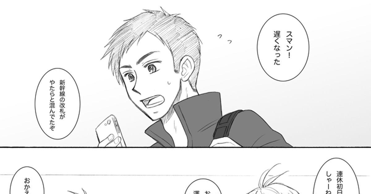 ハイキュー 菅 潔 漫画 pixiv
