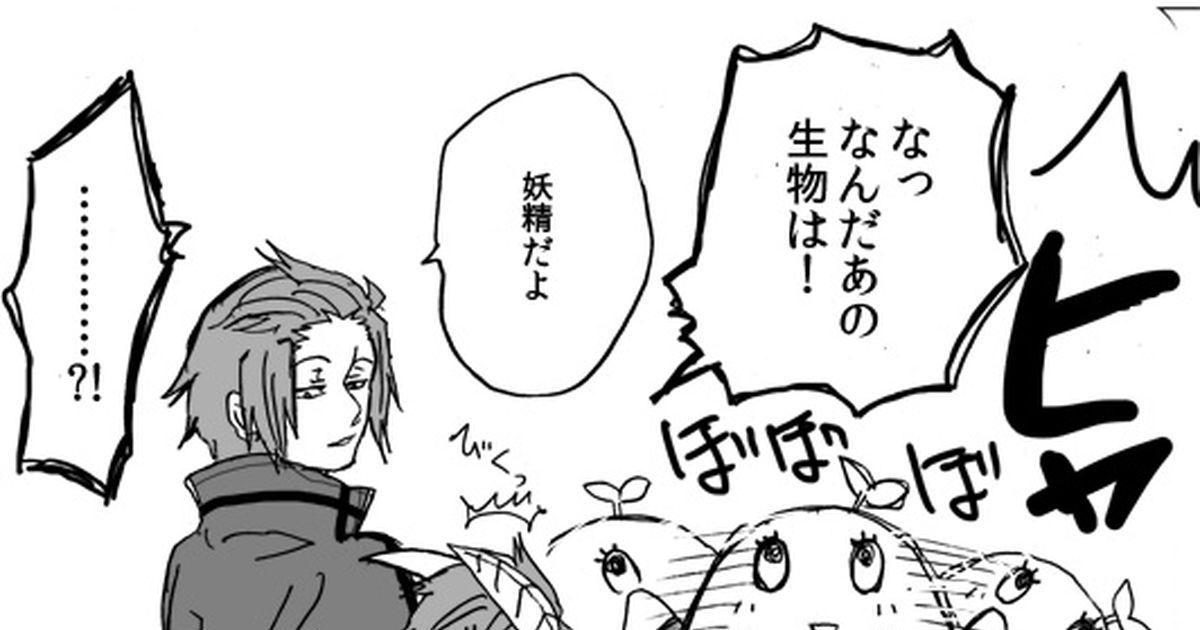 ワールドトリガー 太刀川隊 pixiv 漫画