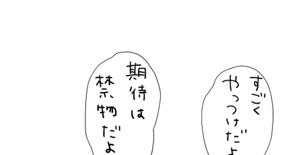 境界 の rinne 漫画 pixiv