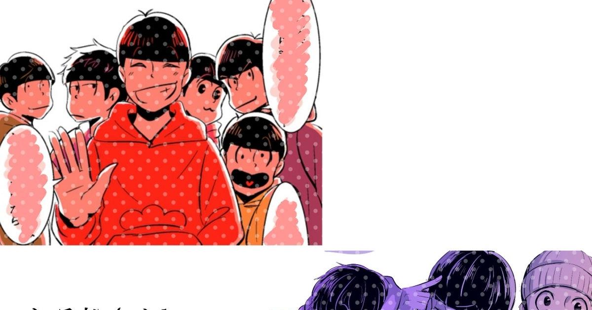 病み 漫画 pixiv