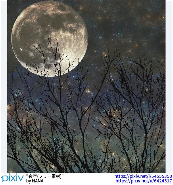 夜空(フリー素材)