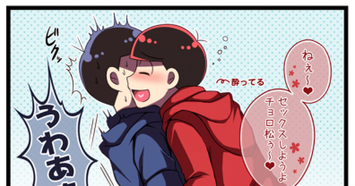 カラ 十 漫画 pixiv