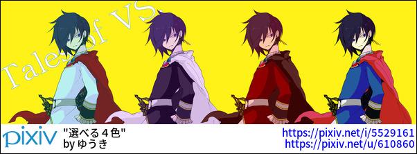 選べる4色