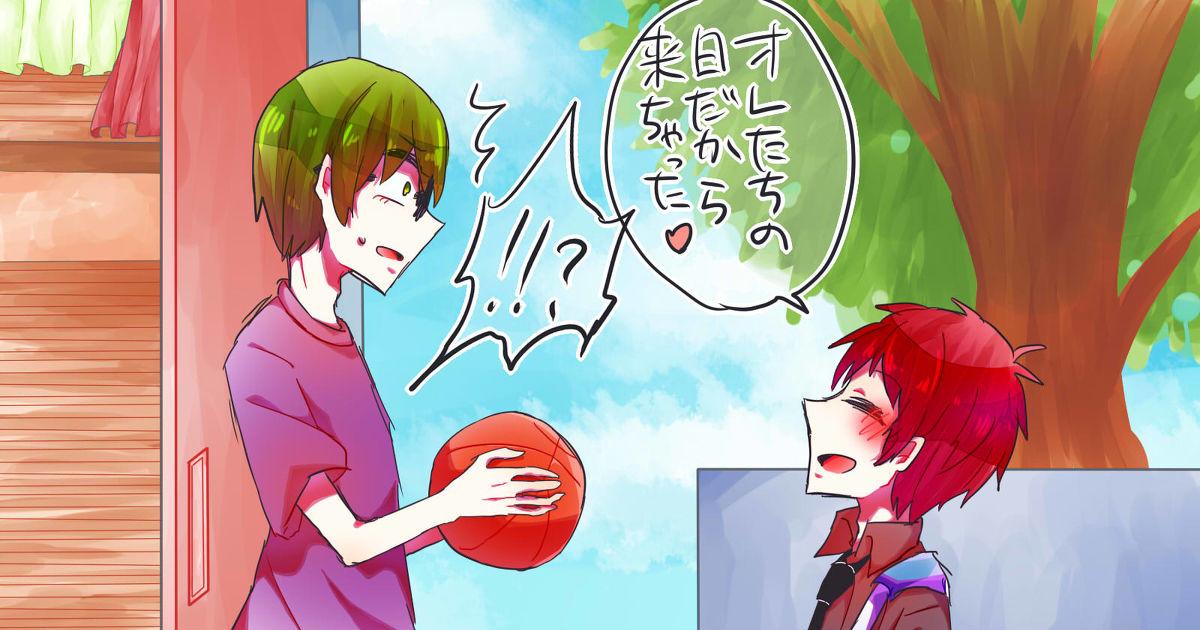 Kurokos Basketball BL fanwork, Aomine/Kuroko, what is