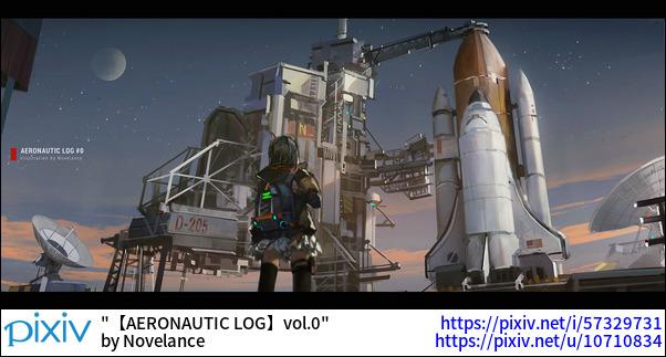 【AERONAUTIC LOG】vol.0