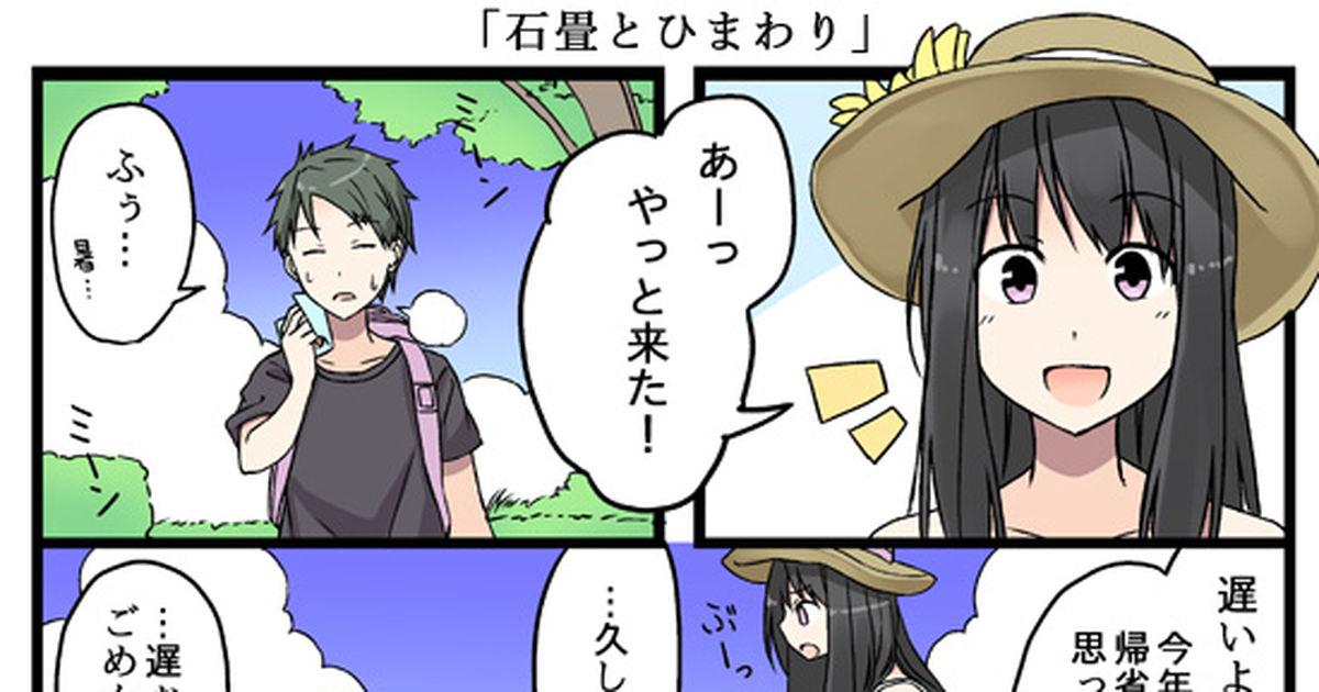 泣ける 漫画 pixiv オリジナル