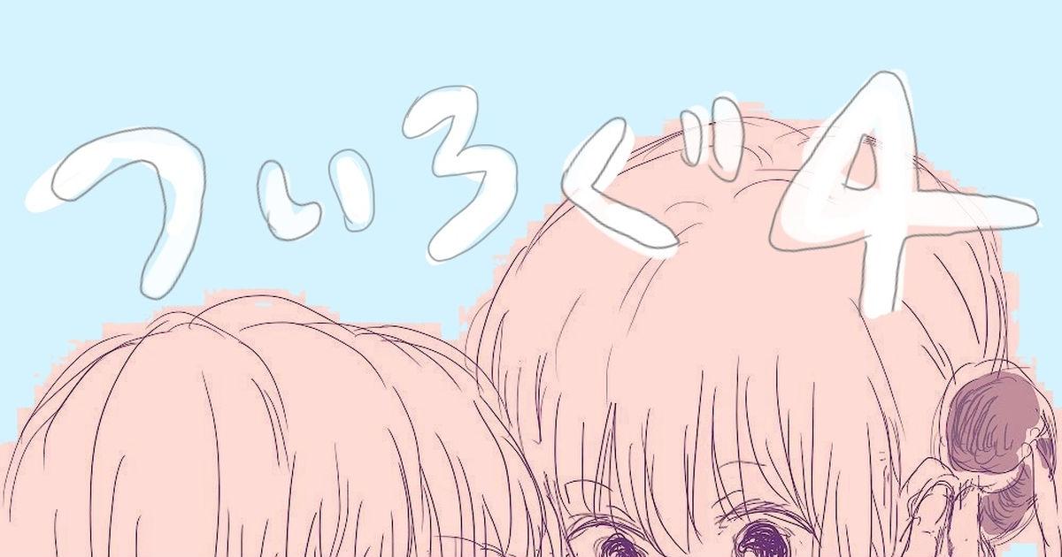 沖神 漫画 pixiv ランキング