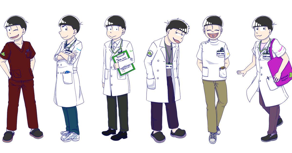 医者 pixiv 漫画