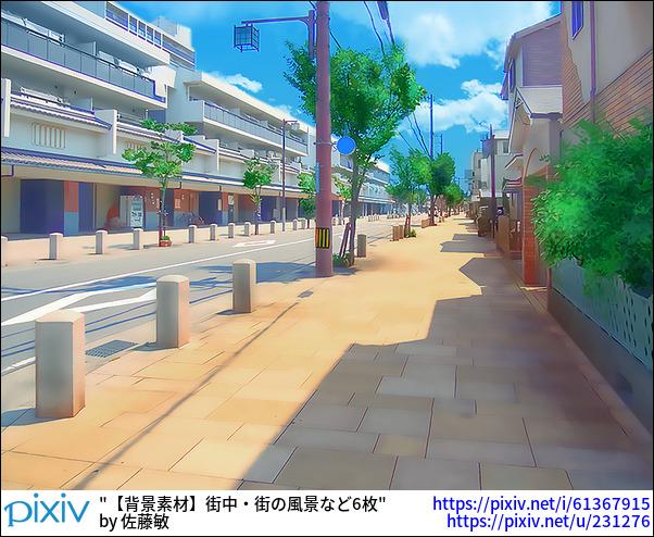 街中・街の風景
