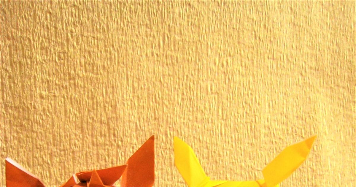 クリスマス 折り紙 折り紙 ピカチュウ : pixiv.net