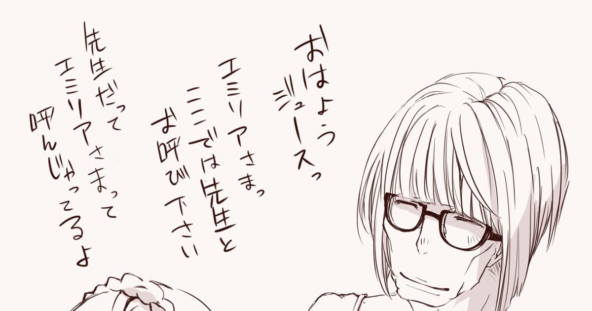 古文 pixiv 漫画