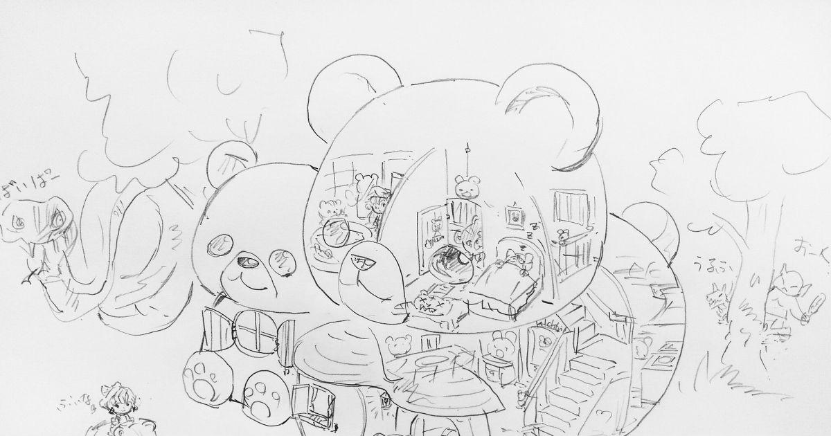 くまクマ熊ベアーの画像 p1_8