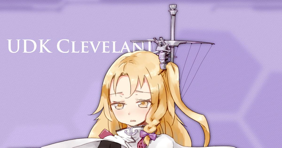 「UDK Cleveland」