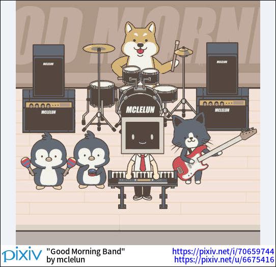 Good Morning Band