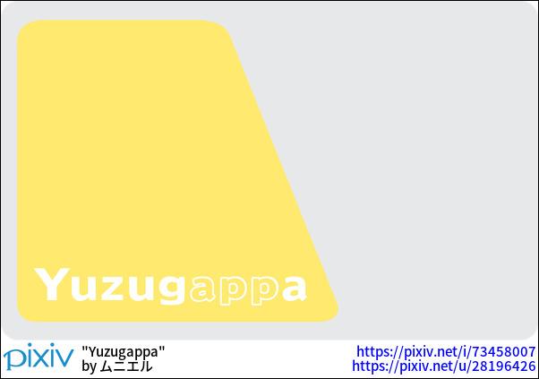 Yuzugappa