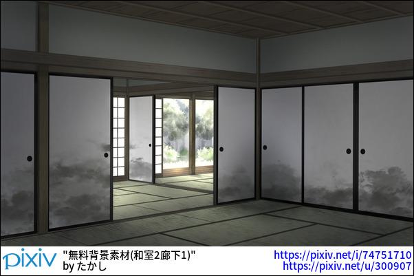 無料背景素材(和室2廊下1)