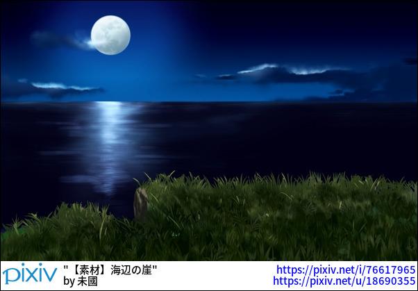 【素材】海辺の崖