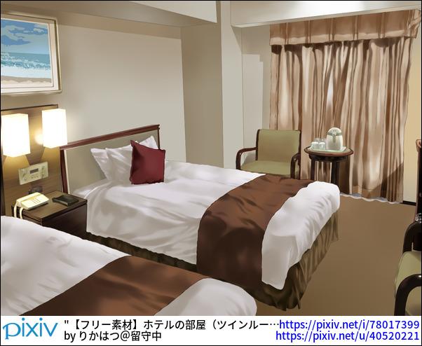 【フリー素材】ホテルの部屋(ツインルーム)