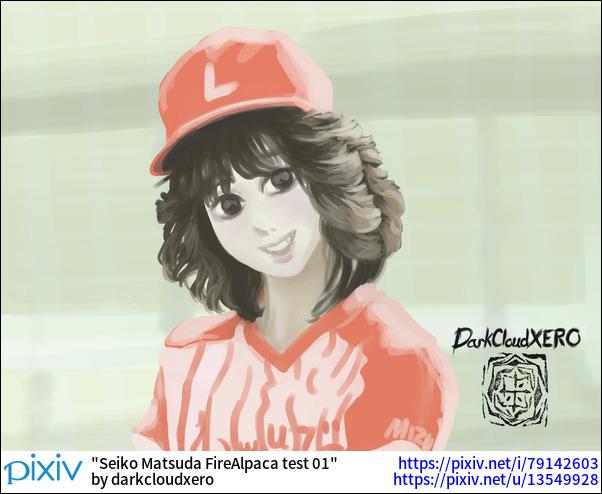 Seiko Matsuda FireAlpaca test 01