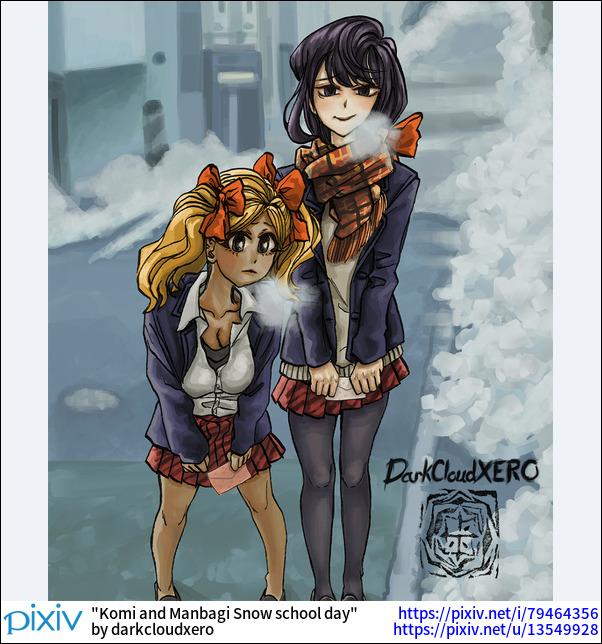 Komi and Manbagi Snow school day