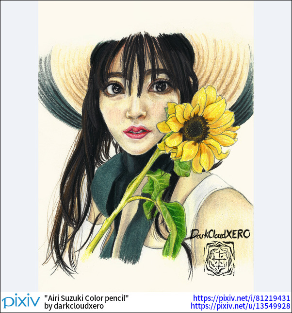 Airi Suzuki Color pencil