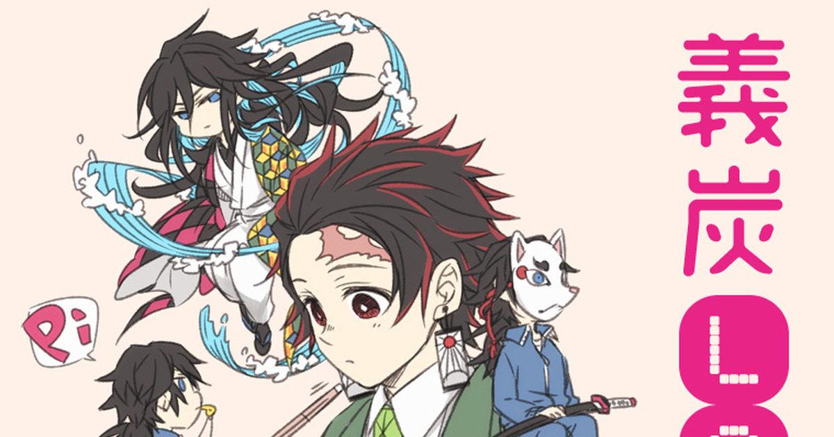 Giyuu/Tanjirou, Kimetsu no Yaiba BL fanwork, Giyuu x