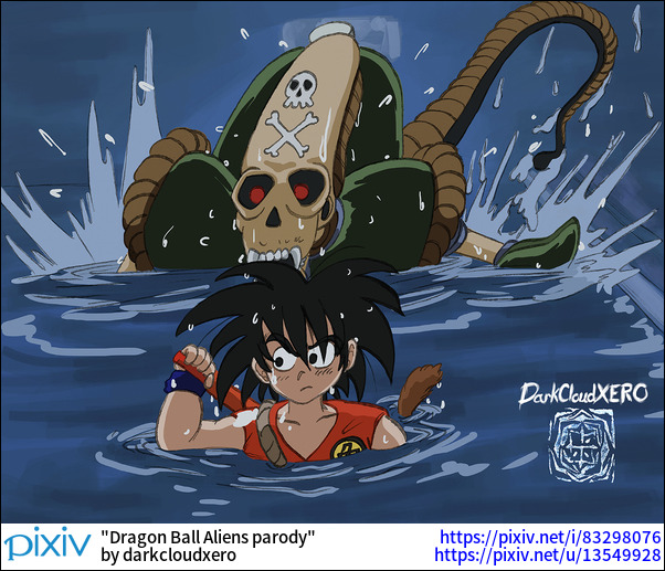 Dragon Ball Alien parody