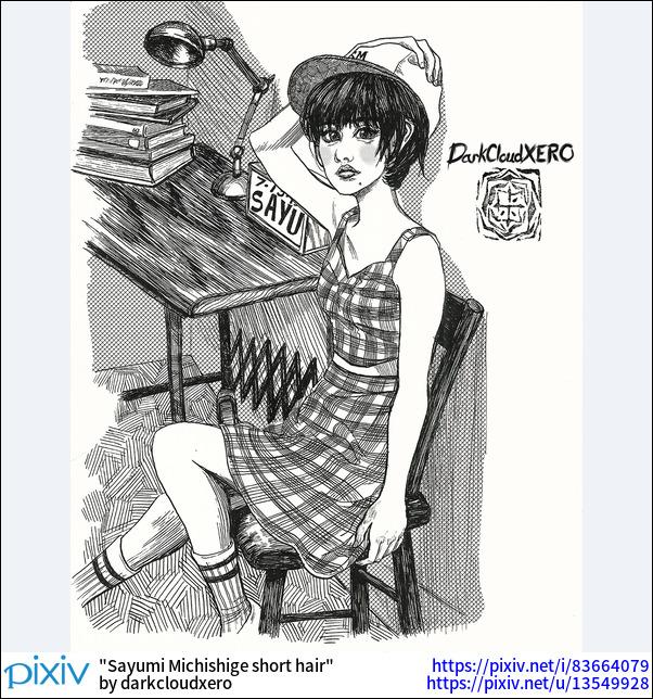 Sayumi Michishige short hair