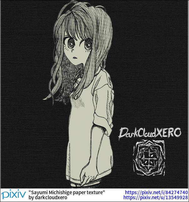 Sayumi Michishige paper texture