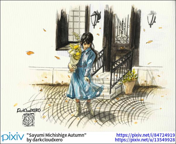 Sayumi Michishige Autumn