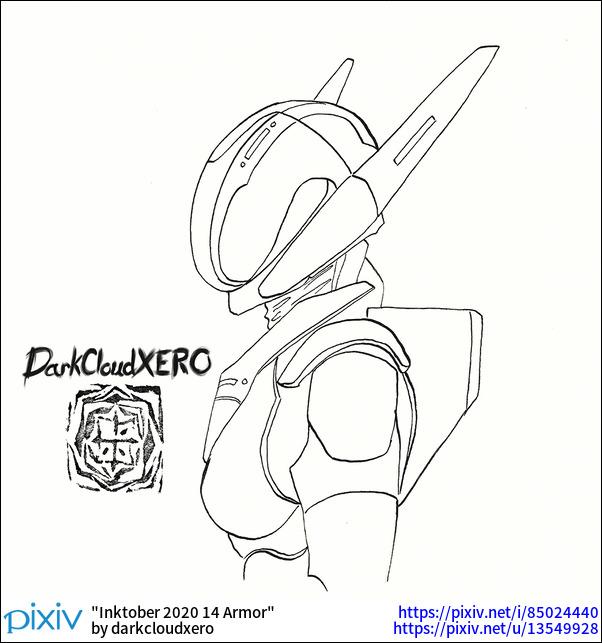 Inktober 2020 14 Armor