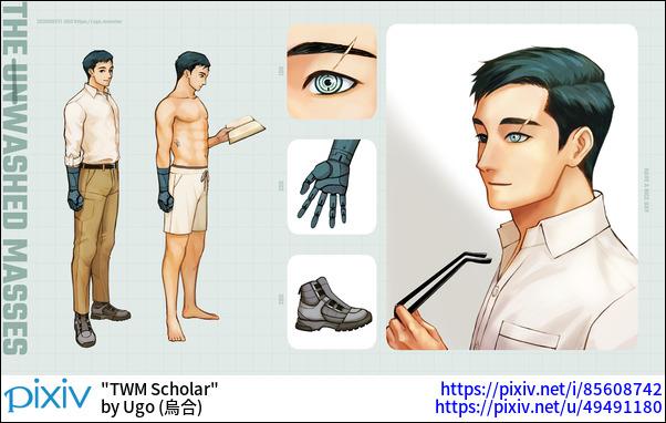 TWM Scholar