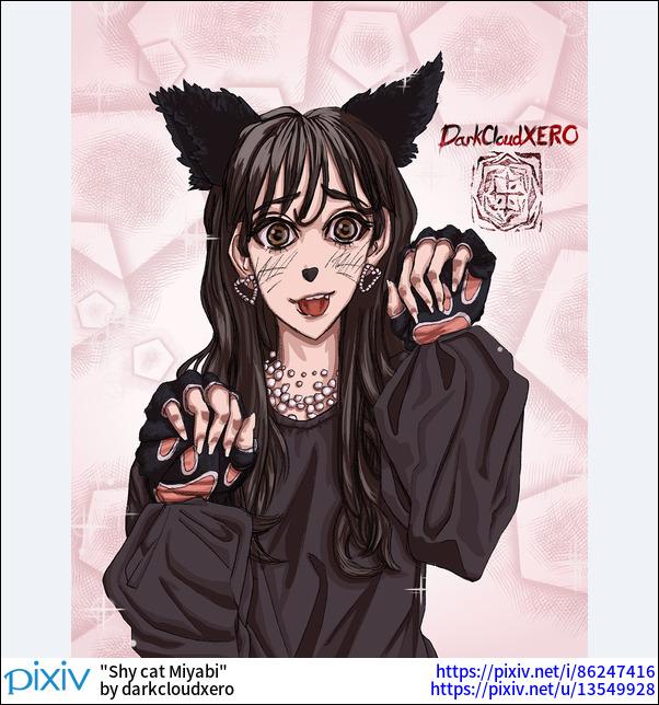 Shy cat Miyabi