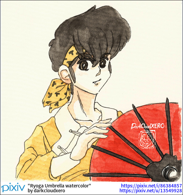 Ryoga Umbrella watercolor