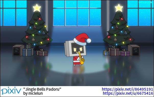 Jingle Bells Padoru
