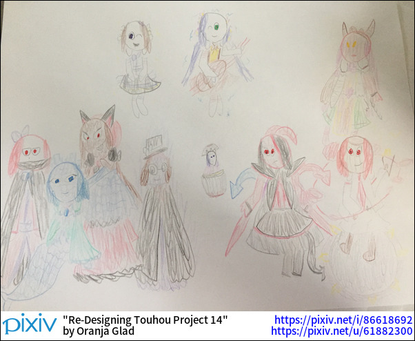 Re-Designing Touhou Project 14